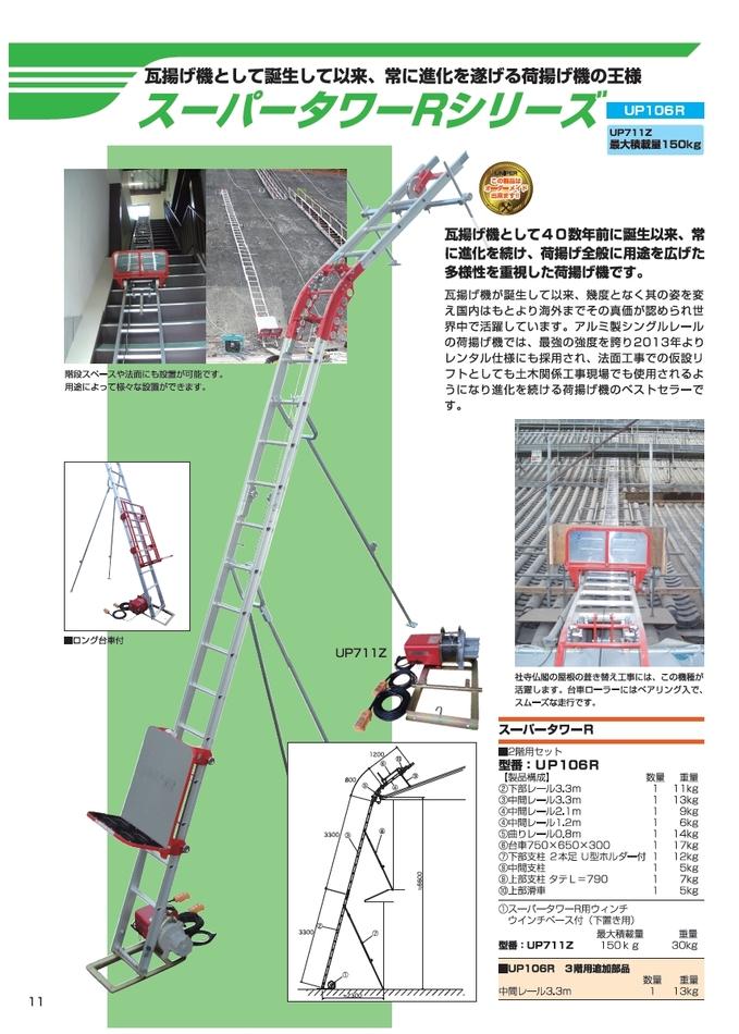 pdf_up106r.jpg