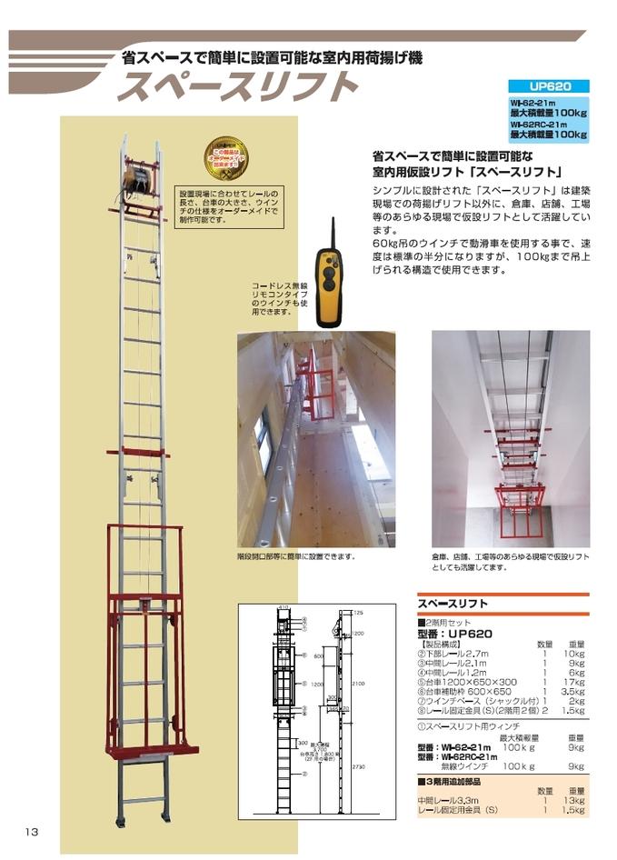 pdf_up620.jpg